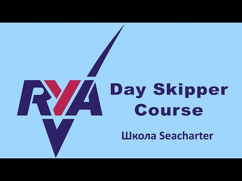IYT Bareboat Skipper (практика)