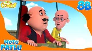 Tuition Teacher - Motu Patlu in Hindi - 3D Animated cartoon series