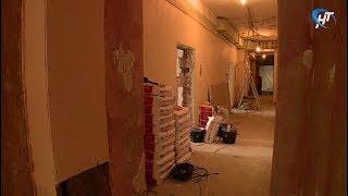 К концу года в Великом Новгороде планируют открыть отделение диспансеризации