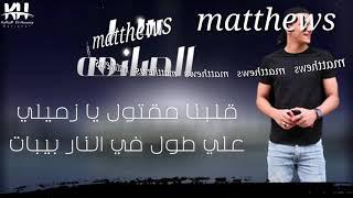 تحميل اغاني مهرجان سر الصنعه حوده بندق #1 MP3