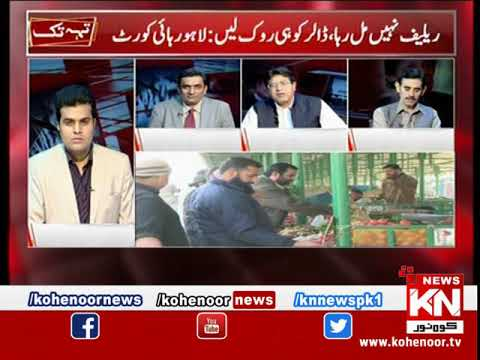 Teh Tak 04 April 2019 | Kohenoor News Pakistan