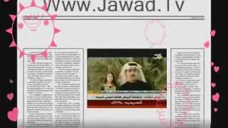 تحميل اغاني جواد العلي ياويلي الدحه النسخه الاصليه تصميم حسين حمامه MP3