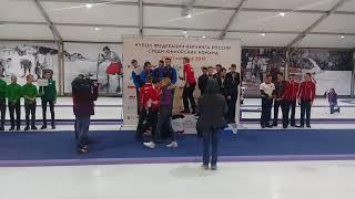 Торжественная церемония закрытия Кубка Федерации кёрлинга России среди юниорских команд