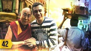 Далай-лама о Путине и войне. Малый бизнес в Индии