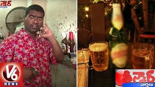 Bithiri Sathi Over Record Level Beer Sales | Sathi Funny Conversation With Savitri | Teenmaar News