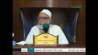تفسير القرآن الكريم 76 / البقرة
