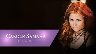 تحميل اغاني Carole Samaha - Wehyatak / كارول سماحة - وحياتك MP3
