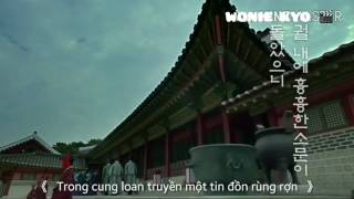 [Vietsub] [Teaser 3] Moonlight Drawn By Clouds - Park BoGum ♡ Kim YooJung