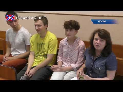 В Украине признали документ ДНР