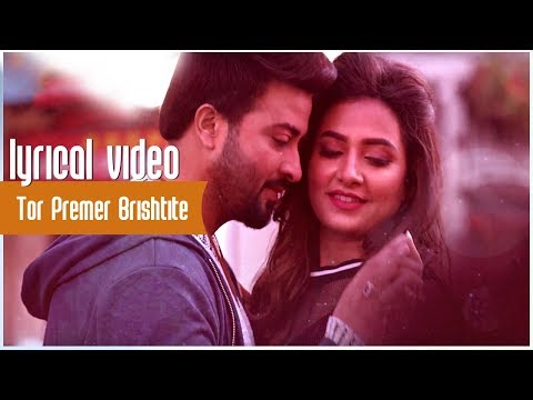 Tor Premer Brishtite | Chaalbaaz | Lyrical Song | Shakib Khan | Subhashree | Eskay Music