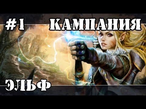 Игры на подобии герои меча и магии на айфон