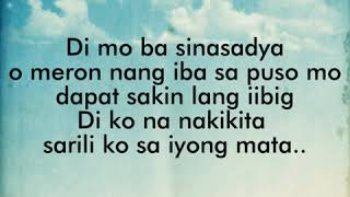 Sino ako sayo ( lyrics ) by Angeline Quinto