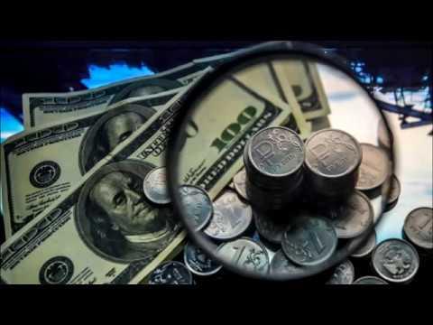 Временная и внутренняя стоимость опциона