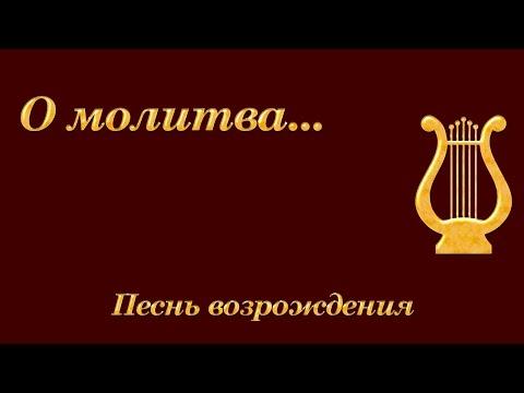 Молитвы св.ефрема сирина