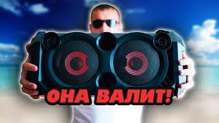 Огромная ШАЙТАН-КОЛОНКА за 5000 руб🔊Народный бумбокс SVEN PS-550