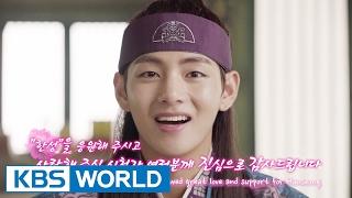 Hwarang: The Poet Warrior Youth | 화랑 : Hanseong