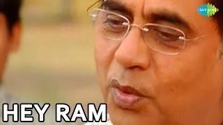 Hey Ram Jagjit Singh Popular Devotional Song