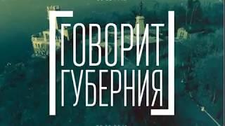 Интервью Виктора Калашникова о деловой программе ВЭФ