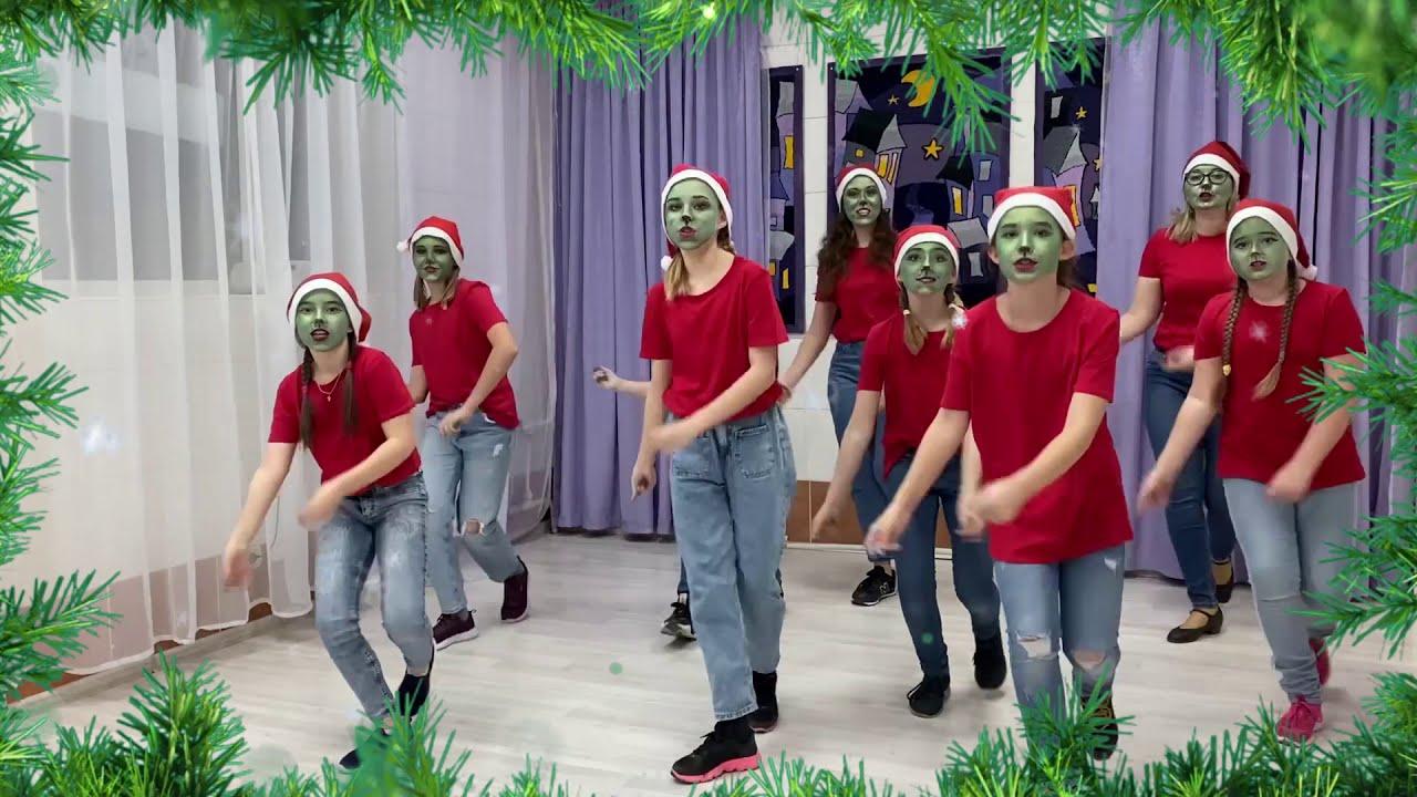 Grinch I am. Рождественский танцевальный флэшмоб