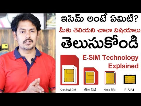 E-SIM Technology Explained, what is E-SIM and how its Work | in Telugu Tech-Logic