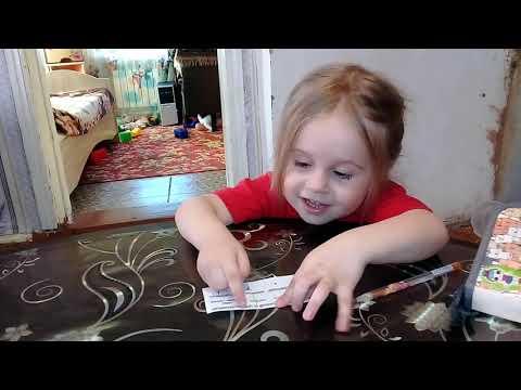 Vlog:Мою москитные сетки.Пятерка за стих.Кукушка для Яны.