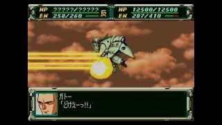 (サターン)スーパーロボット大戦F ノイエジール全武装