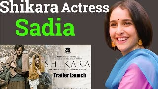 Sadia (Shikara Actress) | Life Story | Biography - Download this Video in MP3, M4A, WEBM, MP4, 3GP