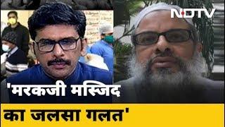 Maulana Mahmood Madni ने कहा, 'पूरा समुदाय दोषी नहीं'
