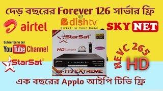starsat x1 pro price in dubai - Free Online Videos Best Movies TV