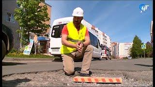 Великий Новгород может потерять деньги на ремонты дорог
