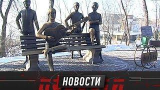 Алматинский скульптор намерен разобраться с британцами, «укравшими» его памятник битлам