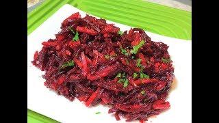 САЛАТ ИЗ СВЁКЛЫ. Нереальная Вкуснота в Квадрате! Он станет  Любимым Салатом в Семье! Beet Salad.