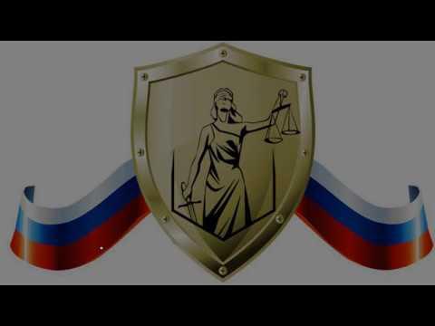 Военный юрист онлайн