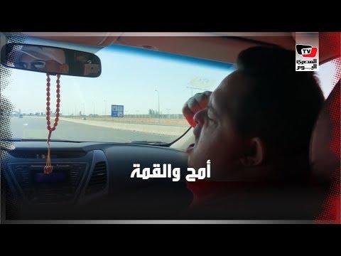 أمح عقب عودته من برج العرب: هروح احتفالية «التتش»