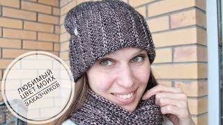 Любимый цвет моих заказчиков / Вязание - бизнес / Вязание не просто хобби / morkovka_knit_spb