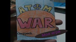 """Моя коллекционная карточная игра """"Atom War"""" /  ККИ /  TCG /  Trading Card Game"""
