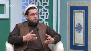 Farhang wa Tamadon Islam - Episode 87