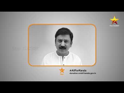 #AllForKerala   Ramesh Arvind