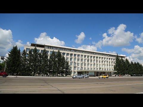 Условия и порядок поступления на государственную службу