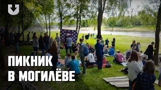 Большой городской пикник-2017