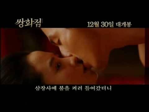 Frozen Flower MV - Jo In Sung, Joo Jin Mo, Song Ji Hyo