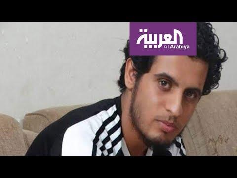 العرب اليوم - شاهد: رحيل لاعب كرة القدم الذي تحول لصوت الثورة السورية