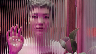 QueenTifa陳梓童『觀音閣』官方MV