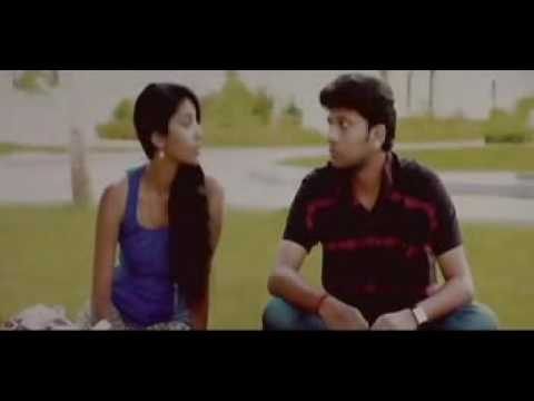 Youth (Marathi Movie)