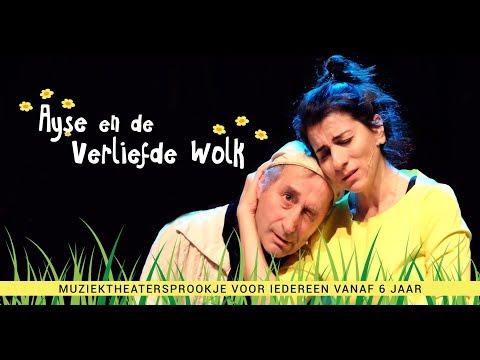 Muziektheatersprookje met acteur René Groothof en zangeres Esra Dalfidan in De Meerpaal