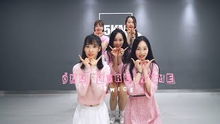 TWICE (트와이스)   One More Time   DANCE COVER