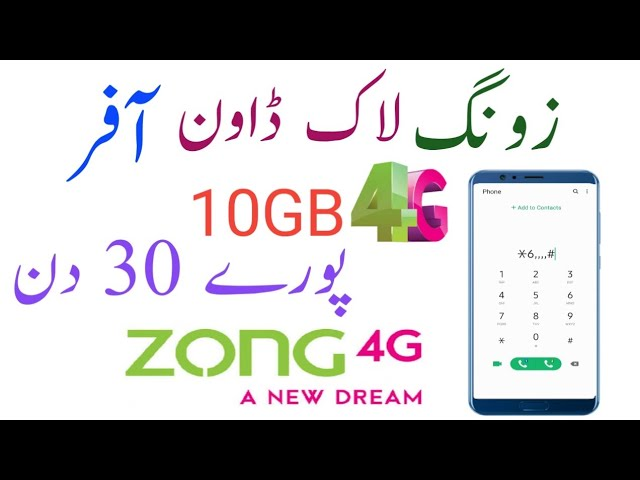 How To Get Free Internet Mbs On Zong