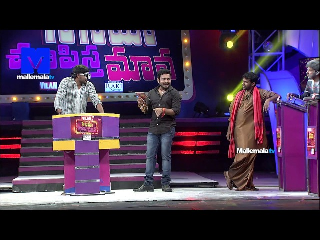 Getup Srinu – Cinema Chupista Mava – Promo – 22nd December 2016