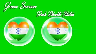 green screen Indian flag | 15 August Independence Day | Desh Bhakti Status video 2021 | #tiranga