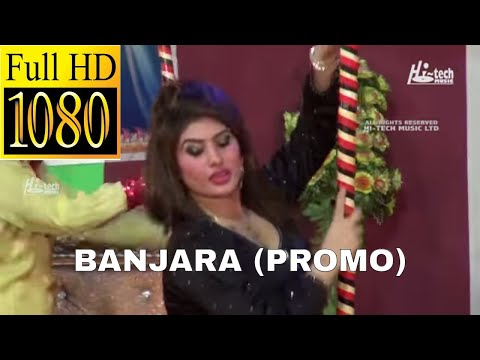 BANJARA (PROMO) - 2018 NEW PAKISTANI COMEDY STAGE DRAMA (PUNJABI) - HI-TECH MUSIC
